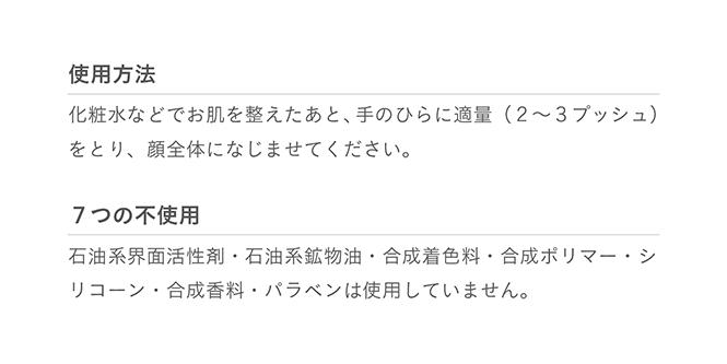 ハーモニー5